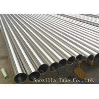 China 1 inch round steel tubing Gas Industry Stainless Steel Instrument Tubing Cold Rolled 1/2'' - 8'' on sale