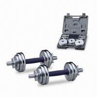 Buy cheap 15kg Dumbell Set, Includes Two Pieces from wholesalers