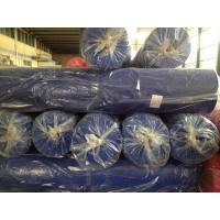Buy cheap China Factory Wholesale 100% Pp Non Woven Fabric 60~130Gsm For Environmental Eco from wholesalers