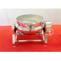 Pharmaceutical Automatic Wok Machine For Mixing Customized Size Easy To Operate Manufactures