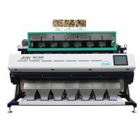 7 Chute Colour Sorting Machine For Maize , RGB Camera Industrial Sorting Machine Manufactures