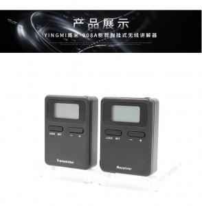 black case Wireless Simultaneous Interpretation Equipment Ear Hanging Manufactures