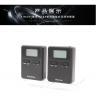 Buy cheap black case Wireless Simultaneous Interpretation Equipment Ear Hanging from wholesalers