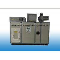 Desiccant Dehumidifier Equipment for Capsule / Tablet Production 7000m³/h Manufactures