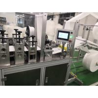 5Ply Surgical Non Woven Mask Making Machine Kn95/N95 , Mask Fabrication Line Auto Manufactures