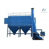 PPC Series Air Box Pulse Dust Collector , Carbon Steel Bag Filter Dust Collector Manufactures