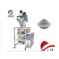 Buy cheap Automatic Vffs Barley Flour Packaging Machine With PLC Control from wholesalers