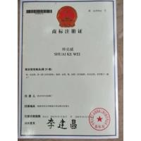 Xianglong Shoes Limited Certifications