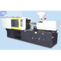 130 Ton Plastic Injection Molding Press Manufactures