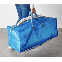 Super Strong Promotional Matt Laminated PP Woven Shopping Luggage Packing Bag With Zipper Luggage Shopping Bag Manufactures