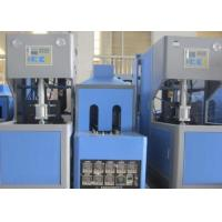 150 Bph Vertical Injection Molding Machine Manufactures