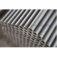 Quality ASTM A519 Cold finished Mild Steel Tubing , Thin Wall Alloy Steel Mechanical Tube with API for sale