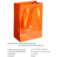 Fashion tote bag, Fashion luxury paper bag, Fashion carrier paper bag, Fashion kraft paper bag, Fashion cloth paper bags Manufactures