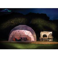Buy cheap Waterproof Geodesic Event Dome Tent With Hot - DIP Galvanized Twin Steel Pole from wholesalers