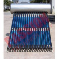 Buy cheap Silver Heat Pipe Solar Water Heater from wholesalers