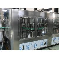 1.5kw 5000BPH Automatic Mineral Water Bottle Filling Machine Manufactures