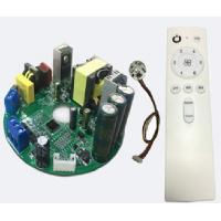 Durable BLDC Ceiling Fan Controller , Bldc Motor Driver Control AC100-285V Input Manufactures