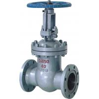 12 Inch Cast Iron Gate Valve , Double Flanged Water Supply Gate Valve Manufactures
