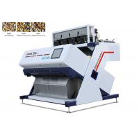 Powerful Software Operation Automatic Sorting Machine With Remote Control System Manufactures