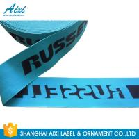 High Quality Custom Woven Nylon Jacquard Elastic Fabric Webbing Tape For Garment For Wholesale Manufactures
