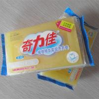 Buy cheap good quality and good price natural laundry detergent soap bars/transparent laundry soap from wholesalers