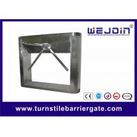 Buy cheap DC Motor Tripod Turnstile Gate No Exposed Screws / Fasteners Double Direction 50 from wholesalers