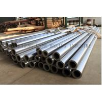 Thick Wall Hydraulic Cylinder Steel Tube Mild ASTM A519 DIN2391-2 500mm OD Manufactures