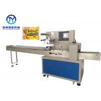 Buy cheap Auto Cutting Food Packaging Machine High Speed Running For Brioche / Cake / Cupcake from wholesalers