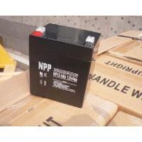 UPS Battery 12V4ah (UL, CE, ISO9001, ISO14001) Manufactures