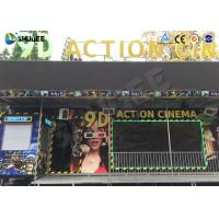 Fully Equipped 9D Movie Theater Dynamic Electric System For Commercial Amusement Manufactures