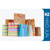 250g Gift Packaging Bags / Personalized Store Bags CMYK Printing Manufactures