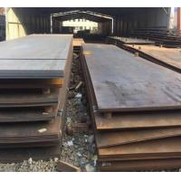 Buy cheap Steel Plates for Structural Use : JIS, ASTM etc from wholesalers