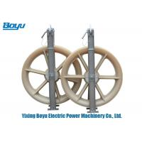 Buy cheap 400X80mm Nylon Single Conductor Pulley Rated Load 20kN High Working Efficiency from wholesalers