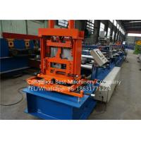 Buy cheap New technology 80-300 Mm Automatic C Z Purlin Roll Forming Machine PLC Control from wholesalers