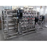 Stainless Steel One Stage RO Reverse Osmosis Water Treatment Plant Manufactures