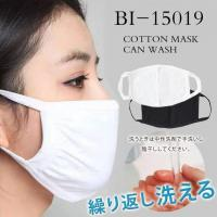 cotton mask with 2 layer and 3 layer high quality cheap price , big supply ability Manufactures