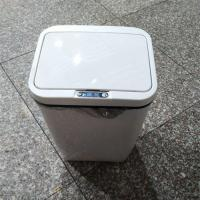 Dustproof Household Garbage Bins 12L Capacity With High Performance Manufactures
