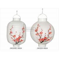 Garden White Column Led Paper Lantern Lights With Plum Blossom Printed Manufactures