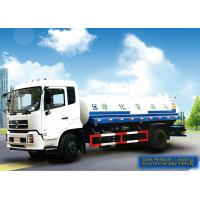 Buy cheap High-power sprinkler pump Water Tanker Truck XZJSl60GPS with the fuctions of from wholesalers