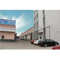 Zhangjiagang Longjun Machinery Co., Ltd.