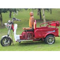 3 Wheels Gas Powered Tricycle 125CC Engine 600kgs Loading Capacity For Cargo Manufactures