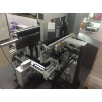 Stable Automatic Paper Box Making Machine Good Rigidity Reduce Waste Manufactures