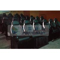 23 Seats Middle 5D theater System With Genuine Leather Motion Theater Chair Manufactures