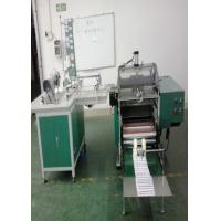 60hz 3kw Book Binding Sewing Machine Working Speed 800-1800 Times / Hour Manufactures