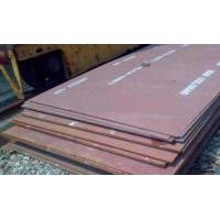 Buy cheap jis G3106 SM400 G3131 SPHC SPHD SPHE Steel Plates for Low Temperature Service from wholesalers