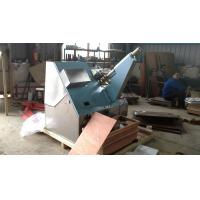 Buy cheap Air Compressor Cake Tray Forming Machine / Industrial Cake Box Making Machine from wholesalers