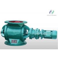 JL Type Rotary Rigid Rotary Feeder / Rotary Airlock Feeder For Cement Plant Manufactures