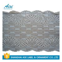 Nylon Stretch Lace Embroidery Lingerie Lace Fabric For Underwear Dress Garments Manufactures