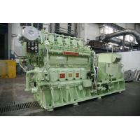 Buy cheap Customized HFO fired generator Power Plant Water Cooled Diesel Generator 0.4KV - from wholesalers