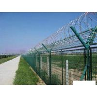 Razor Barbed Wire Fence Manufactures